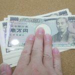 【FX 無料シグナル配信】 連日の+100pipsの利益! FX世界一の曲がり屋 曲がり王のトレード!