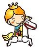 FX真っすぐ王子と馬