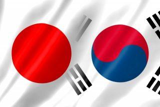 日本・韓国 通貨スワップ協定