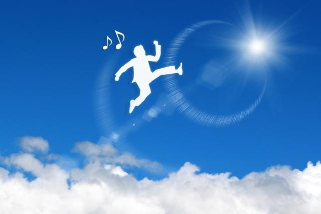 【今日の成績】11/12(火)+16.2pips FX曲がり王シグナルの成績! 勝てる無料FXシグナル配信